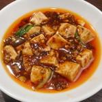 110380366 - 陳麻婆豆腐
