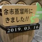 ウイスキー倶楽部 - きました!!