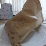 ル・シュクレクール - クロワッサン入りの袋