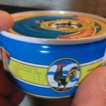 EATALY - イタリア産のツナ缶。