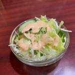 サルガム - サラダ