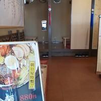 焼肉・ホルモン朝日屋-