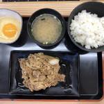 吉野家 - 牛皿定食 463円