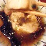 1104097 - お豆腐 とろろ昆布