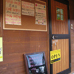 ポテトハウス - お店の入口