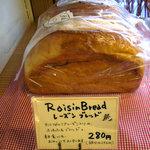 フラワーパフ - Raisin Bread レーズンブレッド 280円