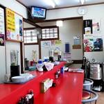 ほそかわ - 昭和の雰囲気の店内