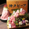 炭火焼肉・にくなべ屋 神戸びいどろ - 料理写真: