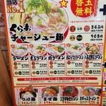 110407782 - 麺類いろいろ