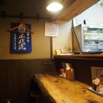 かわ屋 - 店内(カウンター席)