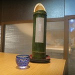 110409490 - 京都西山孟宗の青竹徳利