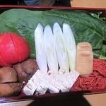 110409503 - 野菜たち