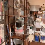 三丁目のコーヒー屋 -