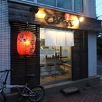 麺屋ひとつなぎ - お店外観
