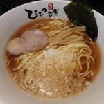 麺屋ひとつなぎ - ラーメン¥550
