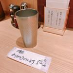 紀州清流担々麺 produce by KEISUKE - ドリンク写真: