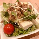 110418579 - 豆腐サラダ(ハーフ)