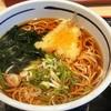 吉そば - 料理写真:きす天そば
