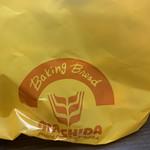 町田製パン - 袋