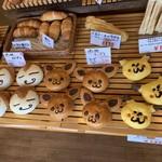 町田製パン - ポケモン!