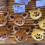 町田製パン - イーブイとピカチュウ