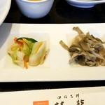 口福吉祥 喜喜龍 - 漬け物二種