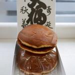 清寿軒 - 料理写真: