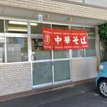 110429526 - 店舗入口
