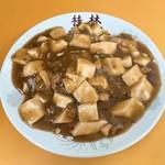 桂林 - マーボー豆腐丼