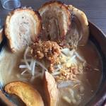 味噌屋麺四朗 - 2019年6月時点  北海道味噌漬炙りチャーシューは¥1.080