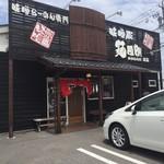 味噌屋麺四朗 - 外観