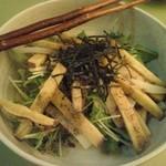 石塀小路 豆ちゃ - 根菜サラダ