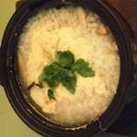 石塀小路 豆ちゃ - 鶏雑炊