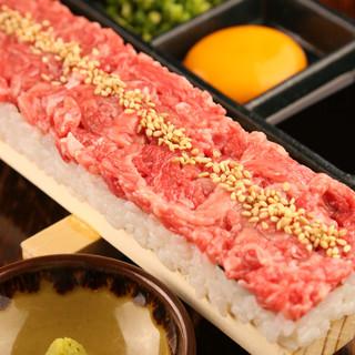 SNSで話題沸騰のロングユッケ寿司!目指せ5種類コンプリート