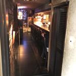カフェ レ ジュ グルニエ - 店内③