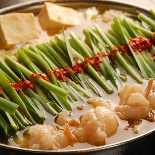 【もつ鍋】人気の国産牛もつ鍋は季節のもつ鍋など含め8種類