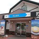 蒜山高原サービスエリア(下り線)レストラン - 2019年6月 外観