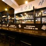 なんぶ酒場 -