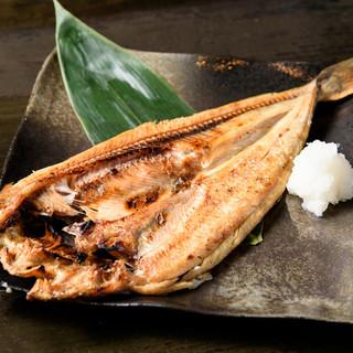 【定番】自家干し焼き魚