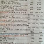 11045646 - コーヒー豆のメニュー