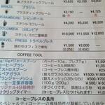 11045647 - コーヒーグッズのメニュー