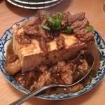 大衆酒場845 - 肉豆腐(430円税抜)