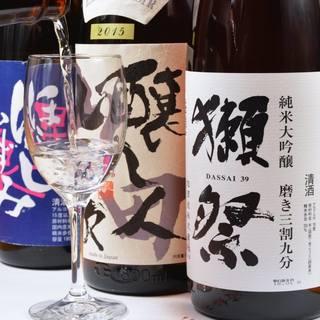【日本酒】全国厳選の銘柄をワイングラスでご提供