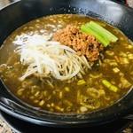 麺屋遊膳 - 黒ごま担々麺(790円)