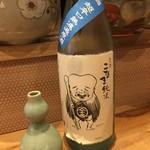 博多美食と日本酒 響喜 -