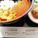 海鮮レストラン シピリカ - 料理写真: