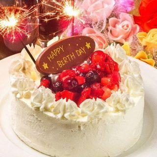 【誕生日や記念日に】サプライズ演出!ホールケーキをご用意!