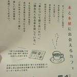 リバーサイドカフェ - 大阪で出店されます