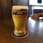 海軍さんの麦酒舘 - ピルスナー