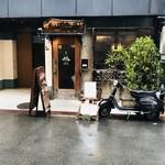 もりやま屋 - ビル街のお店